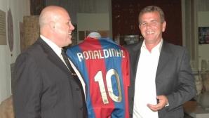В Плевен отбелязват 100-годишнината на футбола в града