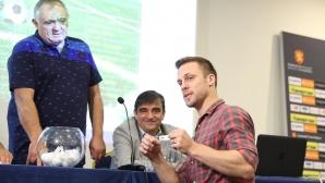 Жребият за Купата на България ще е във вторник