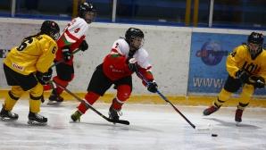 България с първа победа на Световното по хокей на лед за жени
