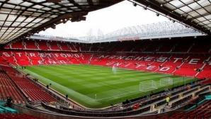 Ман Юнайтед сключи договор с китайски гигант