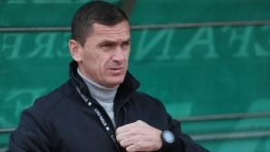Йордан Юруков: Не мислим за жребия, а за мача с Локо (София)