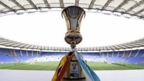 Ювентус, Интер и Милан са домакини в 1/8-финалите на Купата на Италия