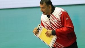 Николай Желязков: Имаме нужда от повече характер в някои моменти