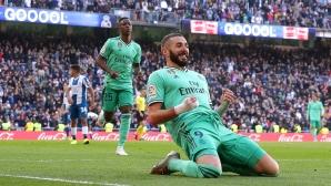 Реал М 0:0 Еспаньол, домакините с промяна в екипа (следете тук)