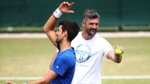 """Иванишевич няма да придружава Джокович на два турнира от """"Големия шлем"""""""