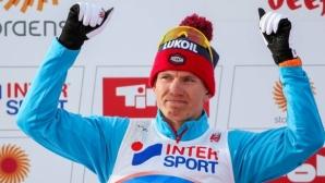 Болшунов спечели скиатлона в Лилехамер, Йохауг продължи да доминира при жените