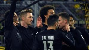 """""""Батманите"""" от Борусия (Дортмунд) скъсаха мрежата на Фортуна (видео)"""