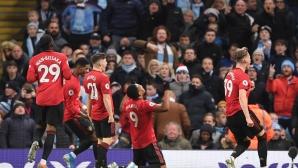 Ман Сити 0:0 Ман Юнайтед (гледайте на живо)