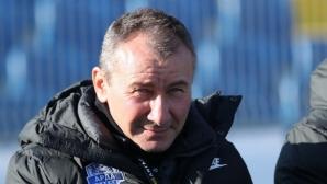 В Арда вече работят по зимната селекция и очакват различен мач с ЦСКА-София