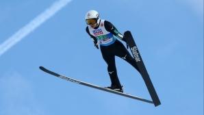 Юкия Сато спечели скоковете в Нижни Тагил