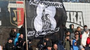 Феновете на Локомотив (Пд) с позиция до Премиера, зададоха му няколко въпроса