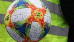 Добруджа спечели пресяванията в Североизточната зона в турнира за Купата на АФЛ