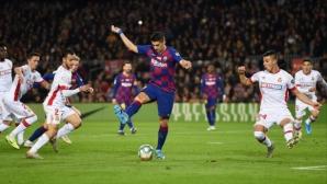 Луис Суарес: Това е най-добрият гол в кариерата ми
