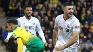 Шефилд Юнайтед остава без загуба като гост, след като обърна Норич в мач с историческа намеса на ВАР (видео)