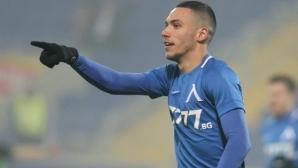 """Изгряващата """"синя"""" звезда: Трябва да върнем традицията Левски да бие всички на """"Герена"""""""