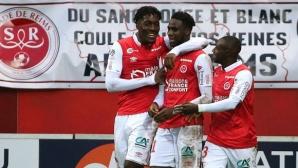 43 години по-късно: Реймс отново победи Сент Етиен
