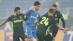 Защитник на Витоша: Ще се борим до последния мач