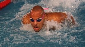 Антъни Иванов седми в Европа на 200 метра бътърфлай