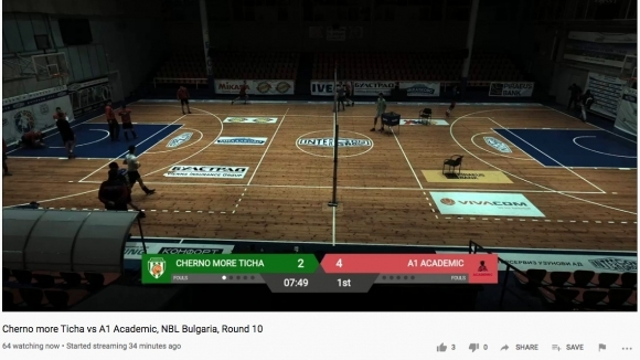 Гаф на НБЛ - излъчват на живо волейбол вместо баскетбол