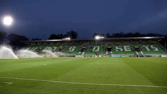 Лудогорец внесе яснота около преименуването на стадиона