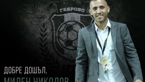 Янтра 2019 (Габрово) със силен ход по пътя към професионалния футбол