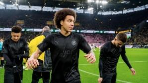 Важен играч на Дортмунд се преби в дома си