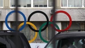 Русия ще обжалва в Лозана решението на УАДА