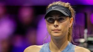 Мария Шарапова ще пропусне Олимпиадата