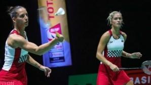 Сестри Стоеви са поставени под номер 1 на турнир в Италия