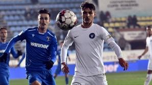 Ривалдиньо бележи за победа на Виторул срещу отбора на Митрев