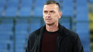 Юруков: Тежък мач срещу сериозен съперник, но в ЦСКА имаме силни аргументи