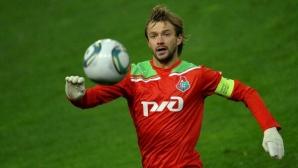 Бивш национал на Русия сложи край на кариерата си