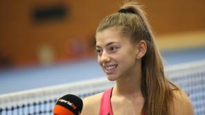Дария Радулова гледа уверено към женския тенис (видео+галерия)