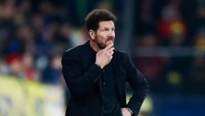 """Мачът срещу Локо (Москва) е най-важният в """"ерата Симеоне"""" за Атлетико"""