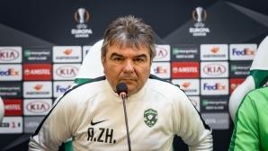 Желязков: Ние сме по-добрият отбор, няма с какво да се изненадаме с Ференцварош (видео)