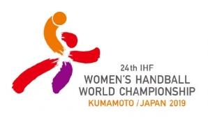 Русия, Норвегия, Холандия и Испания са полуфиналистите на Световното по хандбал за жени
