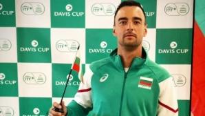 Кузманов с успешен старт в Доха