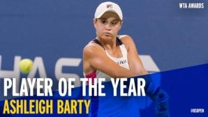 Избраха Ашли Барти за най-добра тенисистка през 2019-а