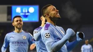 Хеттрик на Жезус върна настроението на Гуардиола и изхвърли Динамо от евротурнирите (видео)