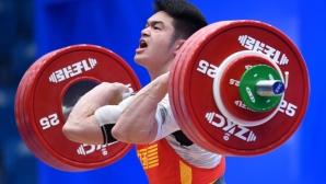 Китаец счупи рекорд в щангите, но не е доволен от формата си