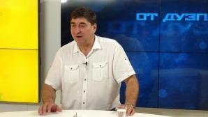 Шефът на НВЛ, Мартин Стоев и по-малки клубове подкрепят Боре Кьосев за нов президент на БФВ