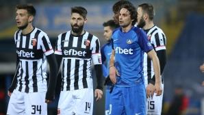 Bwin предоставя специално предложение за дербито между Локомотив (Пловдив) и Левски