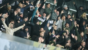 Привържениците на Локомотив (Пд) започват протести за равенство между клубовете