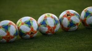 Детски футболен турнир в памет на Иван Вуцов събира водещи школи от страната