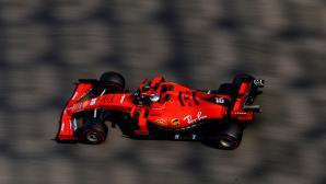 Ферари вече обявиха дата за представяне на болида през 2020