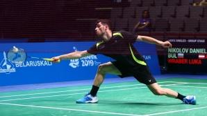Даниел Николов преодоля квалификациите на турнир по бадминтон в Италия
