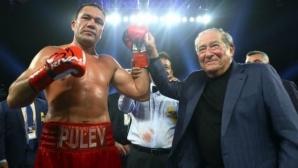 Боб Аръм: Имам боец, който може да победи Джошуа - българинът Пулев