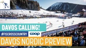 Давос готов да приеме поредния кръг от Световната купа по ски бягане