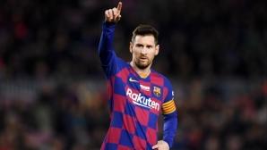 Роналдиньо отказа да посочи Меси за най-добрия в историята