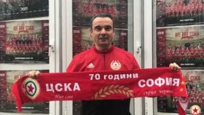 Шефът на школата подписа нов договор с ЦСКА-София